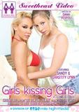 girls_kissing_girls_11_front_cover.jpg