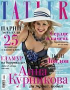 Anna Kournikova in Tatler Magazine - February 2012