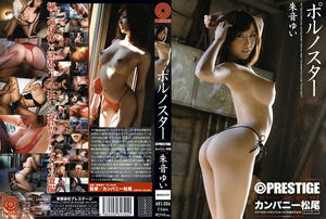 [ABS-086] Yui Akane Porno Star