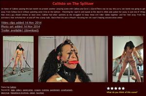 House of Gord: Callisto on The Splitzer ( 2 Clip)