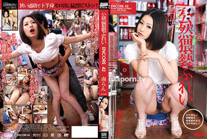 S2M-042: Encore Vol.42 ~Public Dirty Play~ – Ran Minami